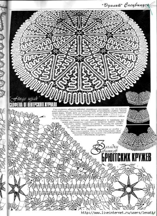 duplet_spets.bruggskie_krugeva_1_99 (508x700, 396Kb)
