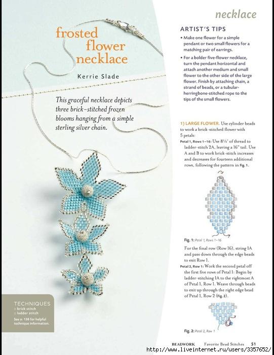 свой цитатник или сообщество!  Beadwork Presents: Favorite Bead Stitches 2011 (бисероплетение).  Прочитать целикомВ.