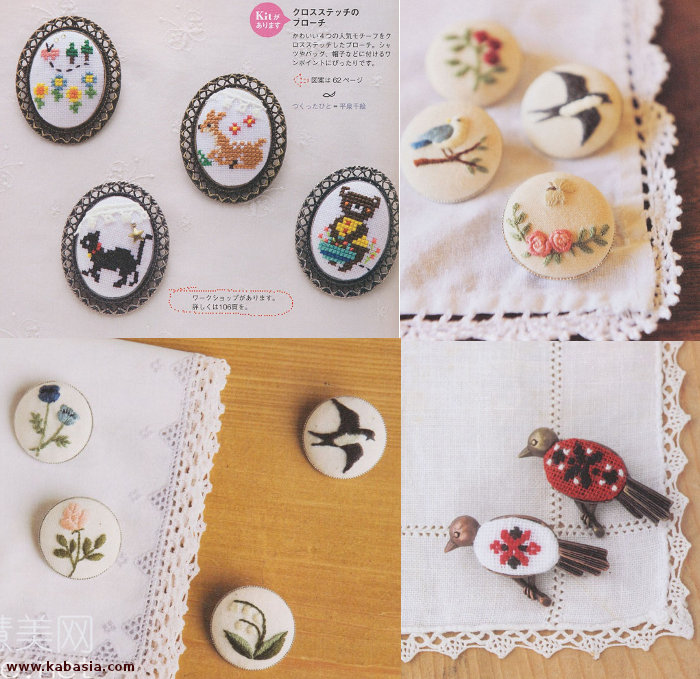 kabasia_embroidery_mag_1