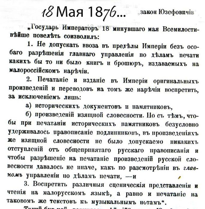http://img0.liveinternet.ru/images/attach/c/5/86/282/86282604_yemskiy_ukaz.jpg