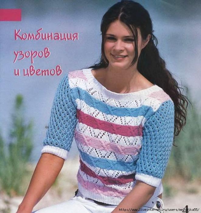 Ажурный Пуловер С Короткими Рукавами Доставка