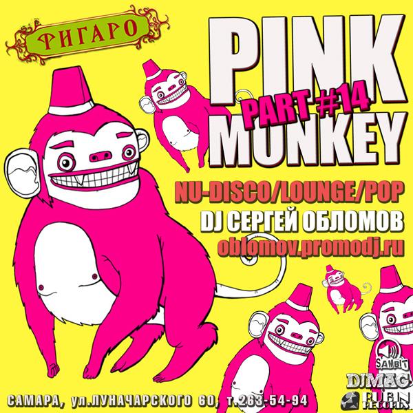 PINK MONKEY #14 @ Таверна Фигаро (25 апреля) (600x600, 328Kb)