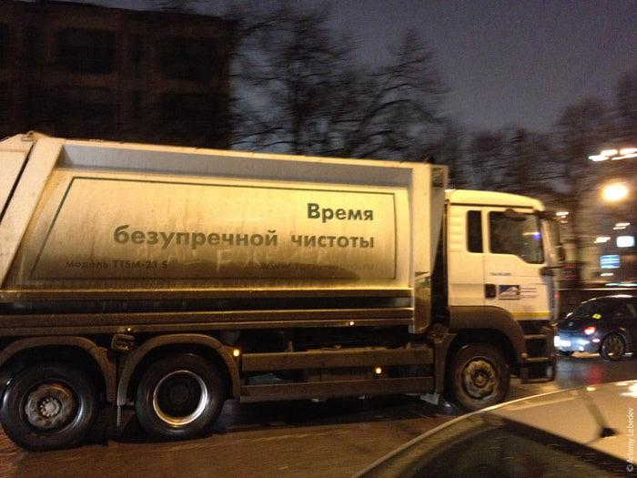 2447247_vremya_bezyprechnoi_chistoti (700x525, 77Kb)