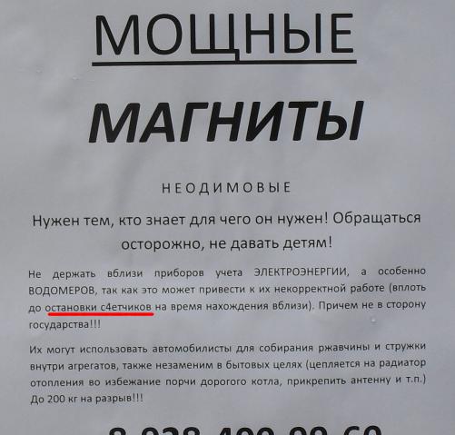 Объявление (501x479, 364Kb)