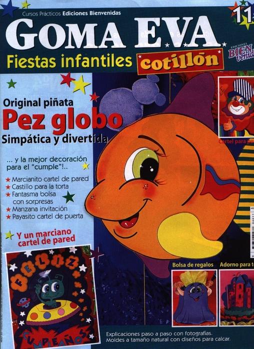 1.Goma Eva Fiestas Infantiles Nº 11 (508x700, 345Kb)