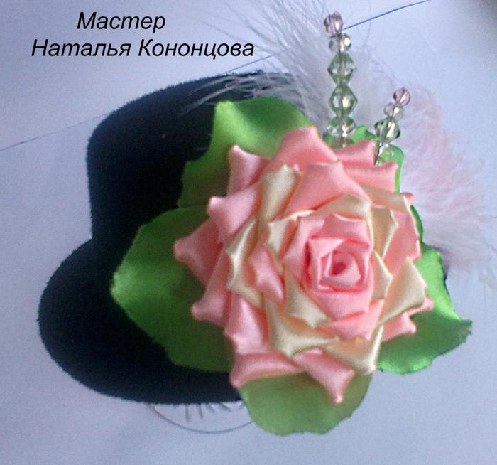Шляпка розовая роза (700x654, 324Kb)