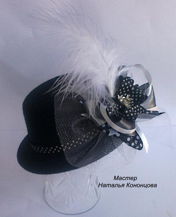 Шляпка с черным бантиком (567x700, 243Kb)