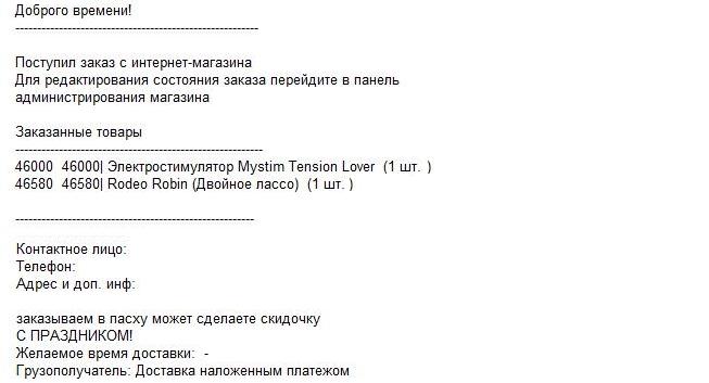 без имени скриншоты CoolNovo (653x353, 94Kb)