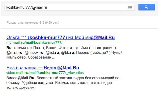 2447247_poisk (642x378, 37Kb)
