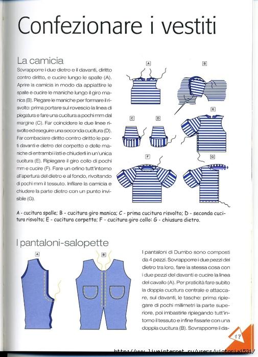 pg017 (505x700, 238Kb)
