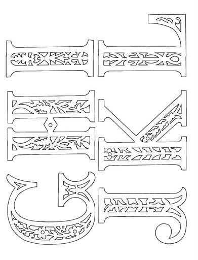 Classic_Fretwork_Scroll_Saw_Patterns-00048 (391x512, 37Kb)
