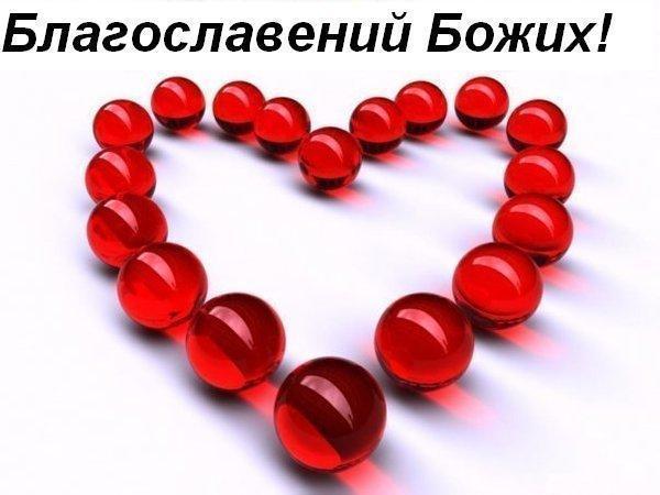 Сердце из бисера обои скачать, обои для рабочего стола, обои на рабочий стол.