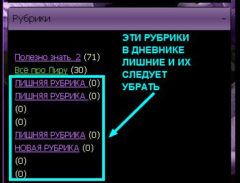 3807717_30006 (350x268, 20Kb)