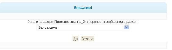3807717_30009 (564x164, 5Kb)
