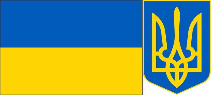 Флаг и герб украины