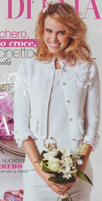 Ciaccino_Bianco_ (355x700, 65Kb)
