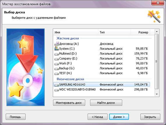 uneraser_main_scr_ru (570x430, 31Kb)