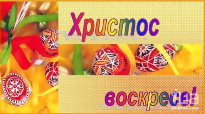 3821971_Bezimyannii (700x389, 471Kb)