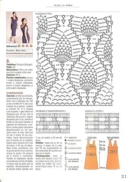 crochetemodavestidoabacaxi1 (504x700, 247Kb)