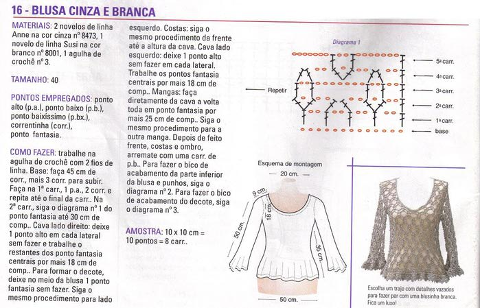 blusa_croche_ml_graf (700x449, 75Kb)