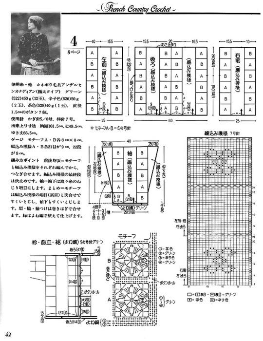 255285-b2152-50873007-m750x740-ued2c8 (540x700, 133Kb)