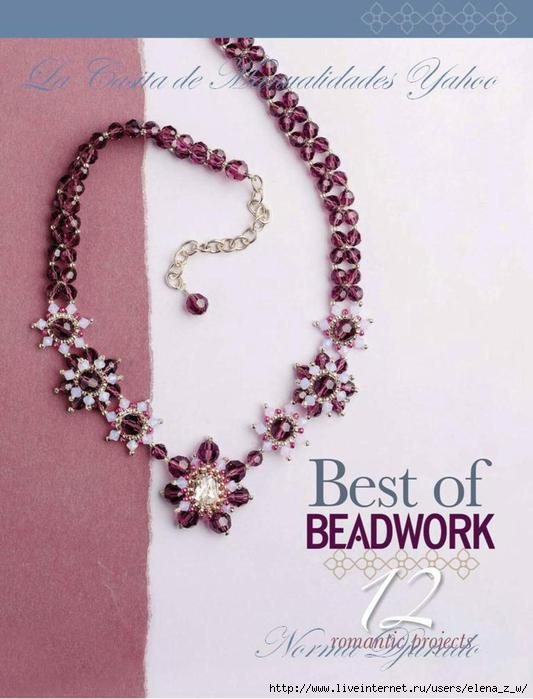 Best_Of_Beadwork_12_Romantic_Projects_01 (533x700, 141Kb)