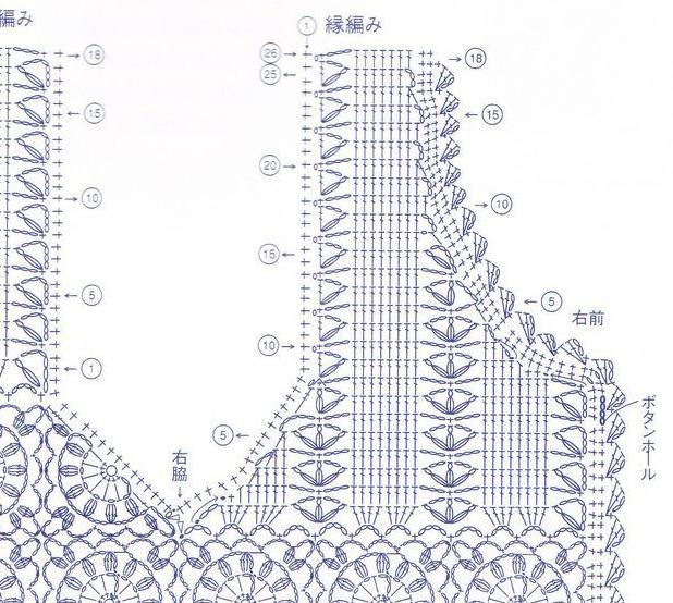 Copia (2) 25- (618x554, 318KB)