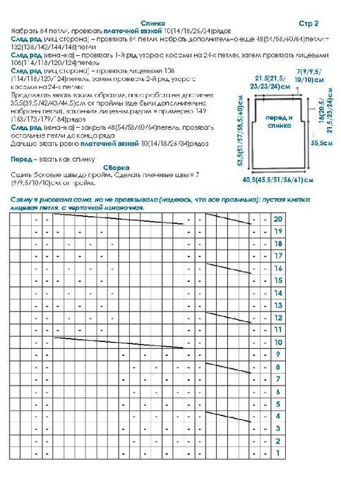 простота2 (494x700, 235Kb)