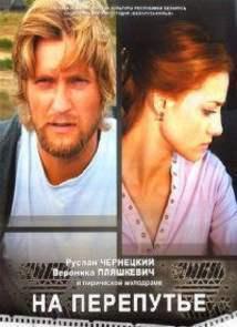 film45 (214x295, 12Kb)
