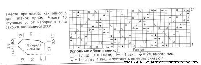 тиг2 (700x228, 94Kb)