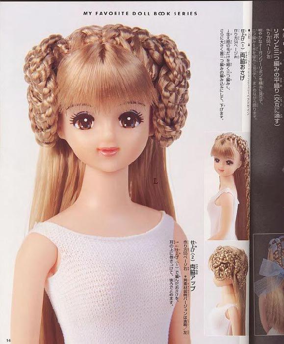 Какую сделать прическу кукле на короткие волосы