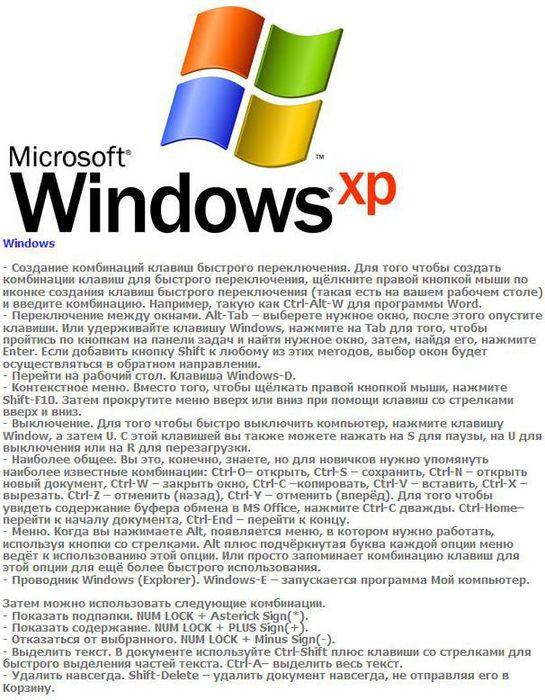 1335150036_click_04 (545x700, 97Kb)