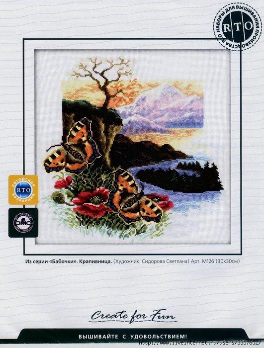 20 (1) (531x700, 224Kb)
