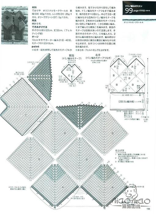 198 (510x700, 336Kb)