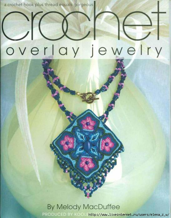 Crochet Overlay Jewelry_01 (547x700, 169Kb)