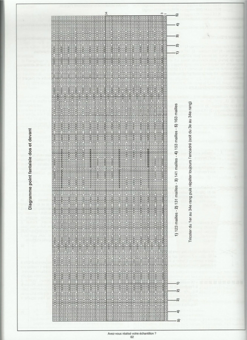 м11 (509x700, 288Kb)