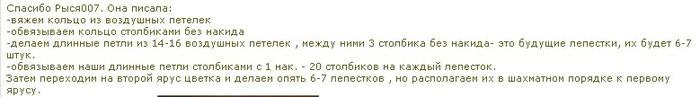 4683827_20120424_114427 (700x97, 22Kb)