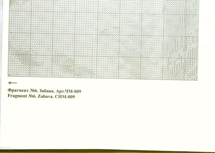 Схема 12 (700x498, 313Kb)