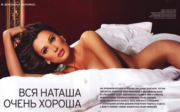 Natalia_ktonacom6 (600x373, 37Kb)