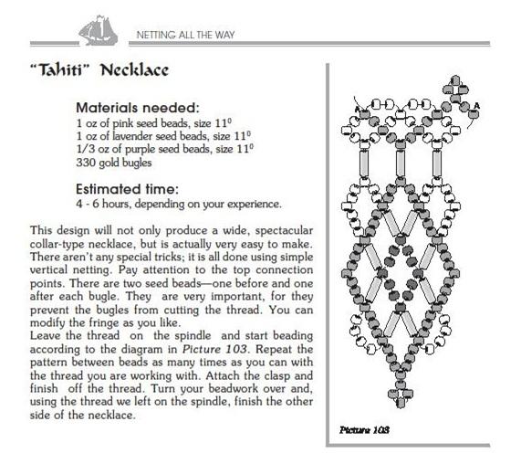"""Ожерелье  """"Сеть с жемчугом """".  Техника плетения  """"ажурная сетка """".  Плетение идет сверху вниз и снизу вверх."""