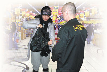 охрана-в-супермаркете (454x309, 36Kb)