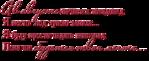 Превью звездопад 03 (700x287, 148Kb)