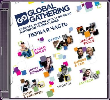 3810115_global_radio_podkast_1 (378x346, 38Kb)