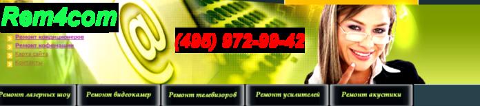 11 (700x154, 140Kb)