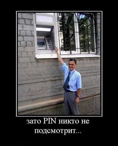 bankomat (2) (403x500, 43Kb)