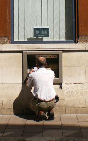 bankomat (4) (376x600, 40Kb)