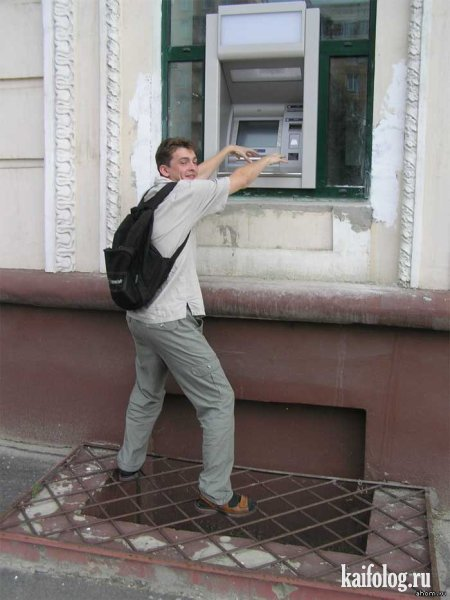 bankomat (6) (450x600, 49Kb)