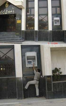 bankomat (7) (279x450, 15Kb)