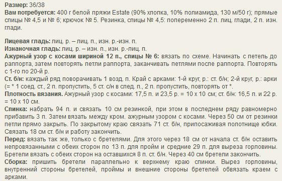 4346910_Bezimyannii2 (561x360, 30Kb)