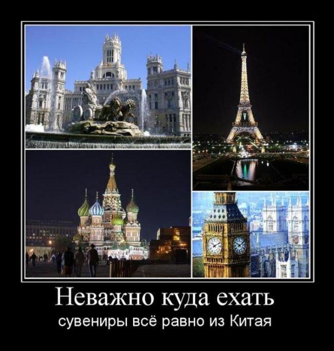 demotivatory_na_ponedelnik_32_foto_3 (650x682, 73Kb)